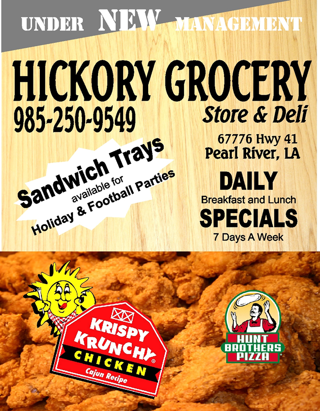 hickory-grocery-c344f5d1.jpg